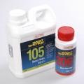 West System Epoxy 1.2 litre kit